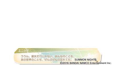 2016-08-04-203711