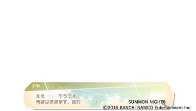 2016-08-08-213525