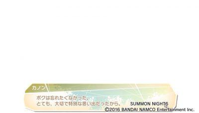 2016-08-13-203334