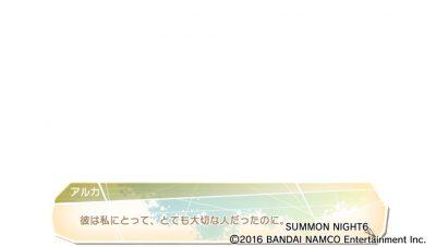 2016-08-27-141216