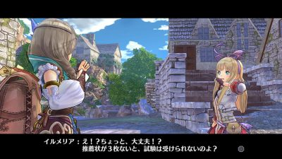 wor_05a_img02