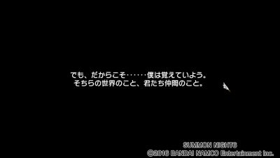2016-09-01-224804