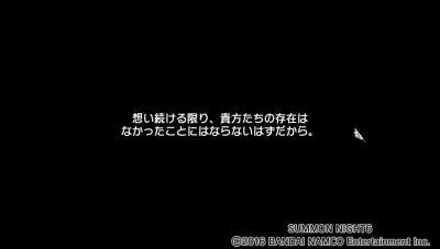 2016-09-01-230134