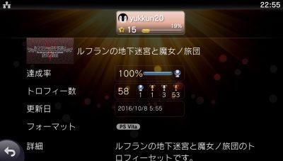2016-10-09-225535