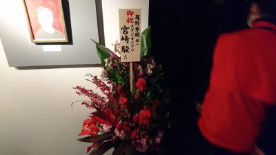16-11-30-14-15-49-625_photo