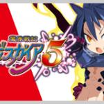 日本一ソフトウェアのゲームソフト(Steam版)がセール中