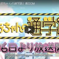 【アニメ】季間アニメレビュー2018春夏