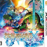 【ゲーム】世界樹の迷宮X レビュー
