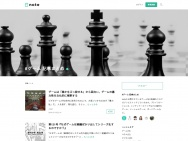 【ウェブサイト】note #ゲーム 記事まとめ レビュー