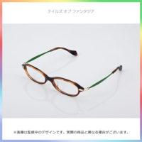 テイルズ オブ PC眼鏡の受注期間延長
