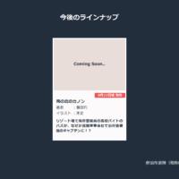 【超朗報】森岡先生の完全新作(多分)ファンタジー(多分)が近いうちに(多分)発売予定