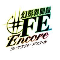 【ゲーム】幻影異聞録♯FE Encore レビュー