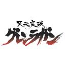 ニコ動で「天元突破グレンラガン」が一挙放送!